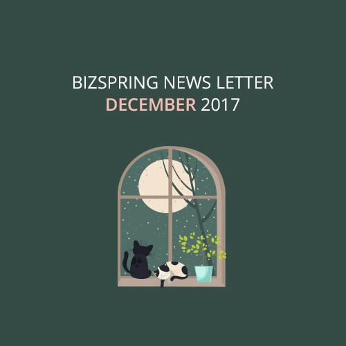 2017년 12월 뉴스레터