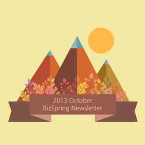 2013년 10월 뉴스레터