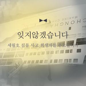 2014년 5월 뉴스레터
