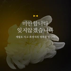 2014년 6월 뉴스레터
