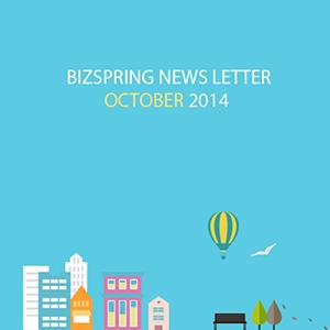 2014년 10월 뉴스레터